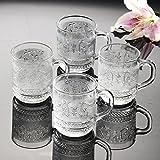 Renaissance Collection 10 Ounce Coffee/Tea Glass Mugs (Set of 4)