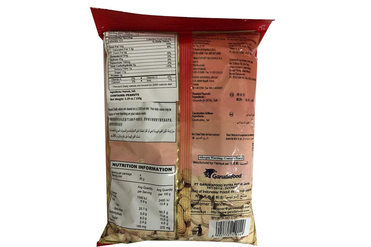 Roasted Peanuts in Shell (Original) - 5.29oz (Pack of 1) by Garuda (Image #2)