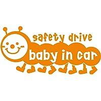 imoninn BABY in car ステッカー 【シンプル版】 No.21 イモムシさん (オレンジ色)