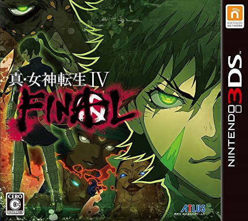 Shin Megami Tensei IV FINAL Japanese Ver.[Region Locked / Not Compatible with North American Nintendo 3ds] [Japan] [Nintendo - Mall In East Stores North
