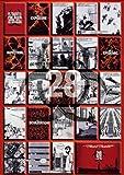 28 Days Later Poster Movie C 11x17 Alex Palmer Bindu De Stoppani Jukka Hiltunen David Schneider
