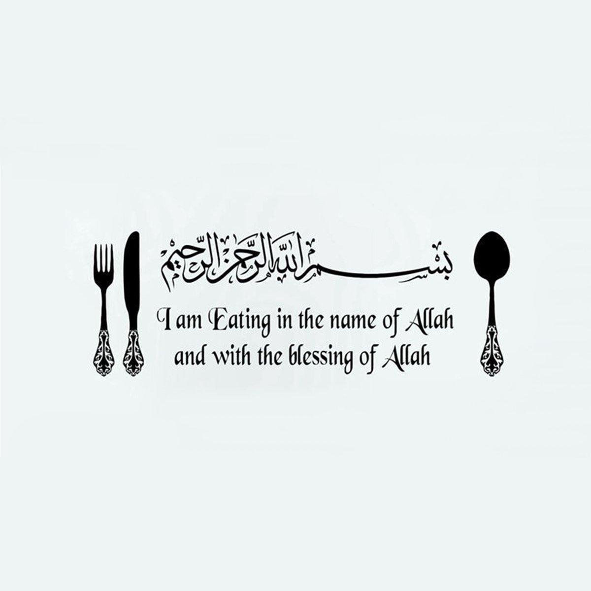 Wandkunst Kalligraphie Aufkleber Islamische Wand Sticker Bismillah Eating Dua