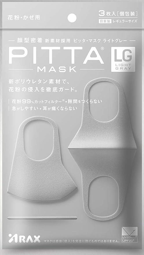 安い マスク amazon