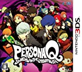 Persona Q: Shadows of the Labyrinth with Bonus Soundtrack CD [JAPAN IMPORT] by Nintendo