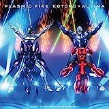 Kotoko X Altima - Accel World: Infinite Burst Main Theme: Plasmic Fire (CD+DVD) [Japan CD] 10006-03706