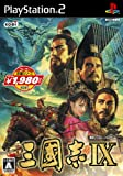 Sangokushi IX (Koei Selection) [Japan Import]