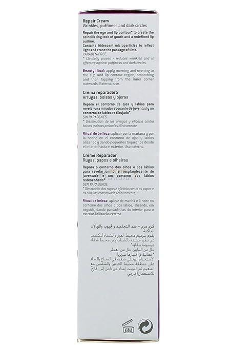 Amazon.com: PHARMUP Edenens Crème Native Réparatrice Yeux/Lèvres 30Ml: Health & Personal Care