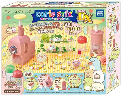 CUTIE STIX DX (큐티 스틱 DX) 스미코쿠라시