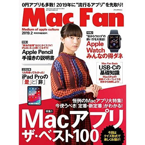 Mac Fan 2019年2月号 表紙画像