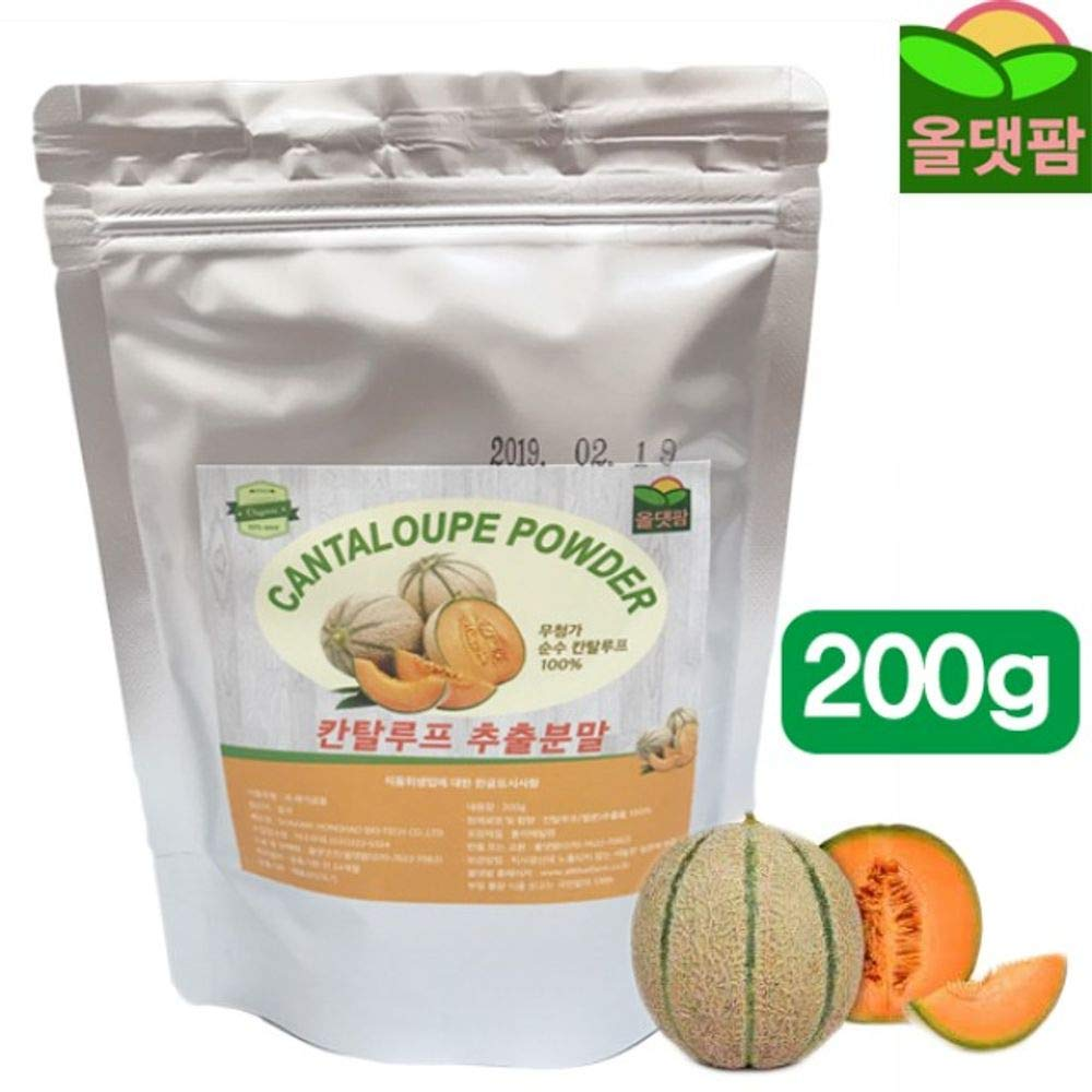 Cantaloupe Extract Powder 200g