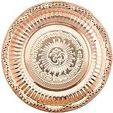 Prisha India Craft Handmade Copper Hindu Puja Thali