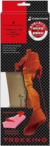 シューズアクセサリー インソール ソルボS-CUBEスケルトントレッキング ブロンズ/スケルトンレッド 9