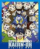 Zettai Muteki Raijin Oh [Blu-ray]