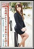 働くオンナ 2 18 [DVD]