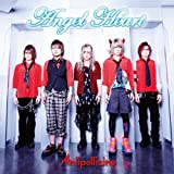ANGEL HEART(regular)(CD EXTRA) by N/A