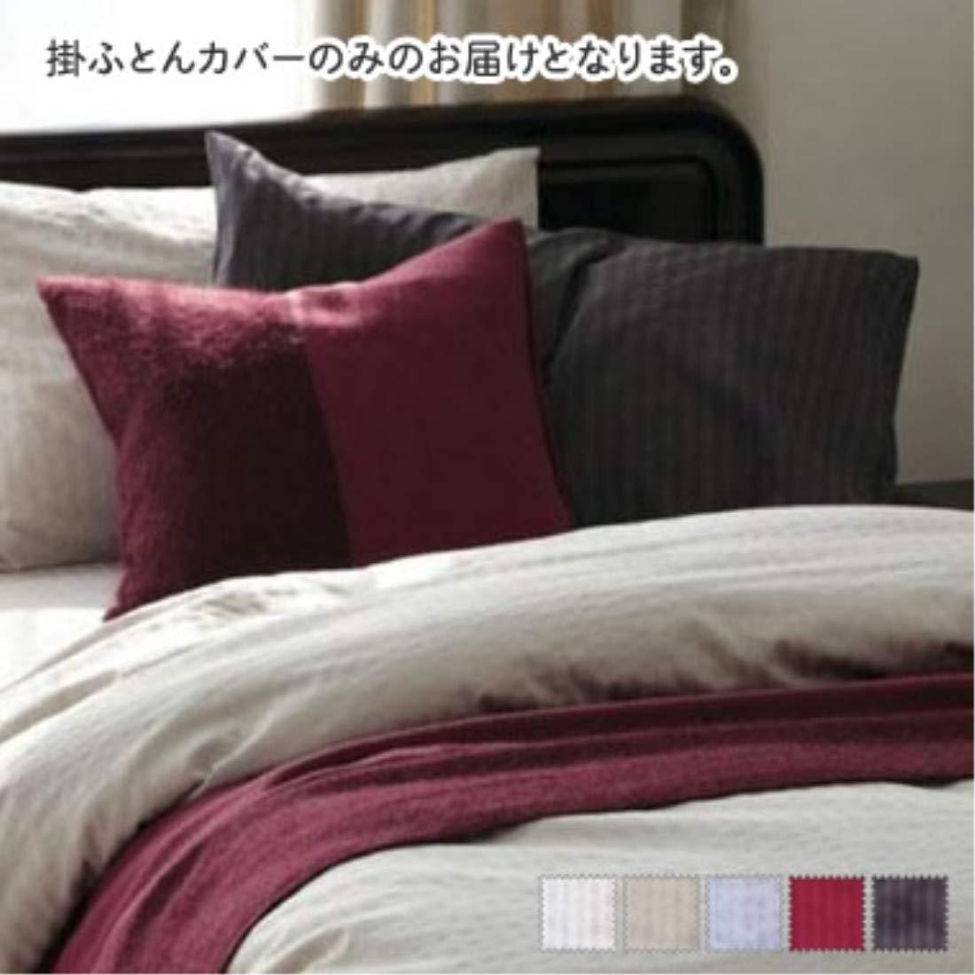 □寝装 寝具関連 おしゃれ□掛ふとんカバー キング ホワイト B07Q8RZ9XC