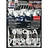 Samurai Magazine 2014年5月号 小さい表紙画像