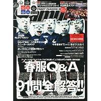 Samurai Magazine 表紙画像