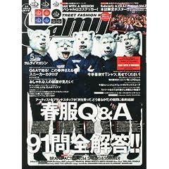 Samurai Magazine 最新号 サムネイル