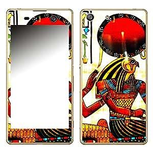 """Motivos Disagu Design Skin para Sony Xperia M5: """"Agypt"""""""