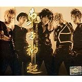 Way U Are (韓国盤)(CCCD)