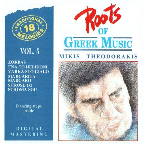 Greek music albums Greek music playlist
