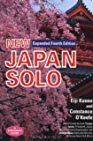 New Japan Solo, Eiji Kanno and Constance O'Keefe, 4770021879