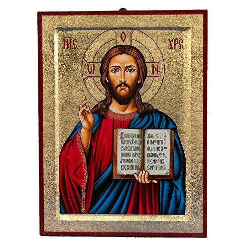 Jesus Christ Blessing Greek Painted Icon by Catholic Gifts USA