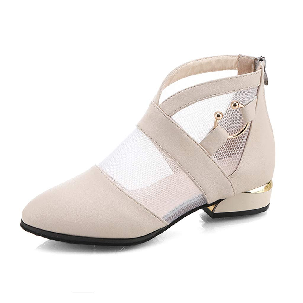 LUCA Women's Elegant Leather Tulle Elegant Square Heel Ankle Buckle Square Heel Roman Shoes Short Boots Beige