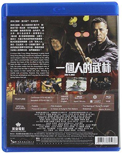 Kung Fu Jungle (2014) [Blu-ray]