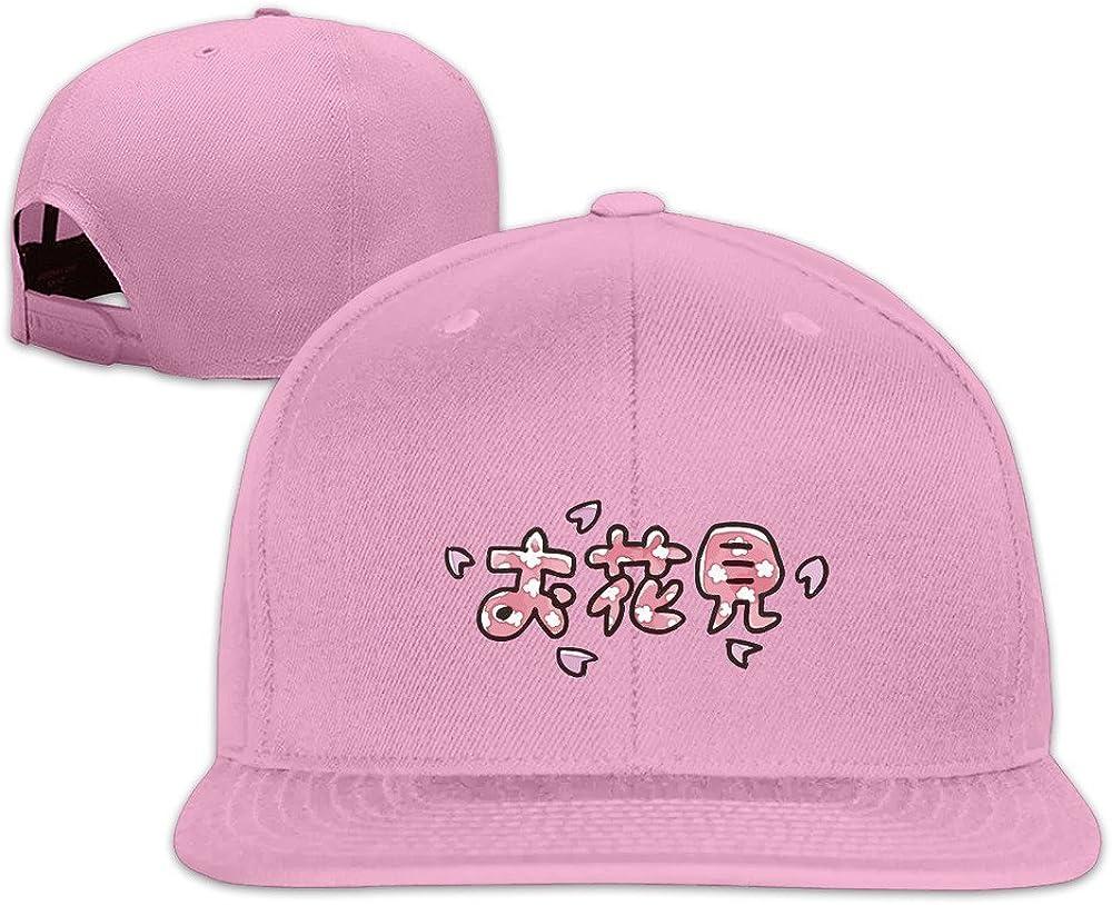 Cool Japan Word Cherry Blossoms Adjustable Baseball Hats (5 Colors)