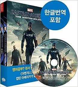 Captain America Winter Soldier Pdf