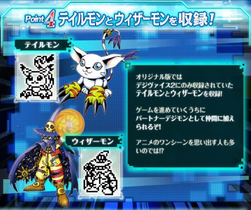 Bandai Digimon 15th Anniversary Digivice - Taichi Orange Color Exclusive Limited by Bandai (Image #6)