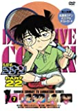 名探偵コナン PART 22Vol.7 [DVD]