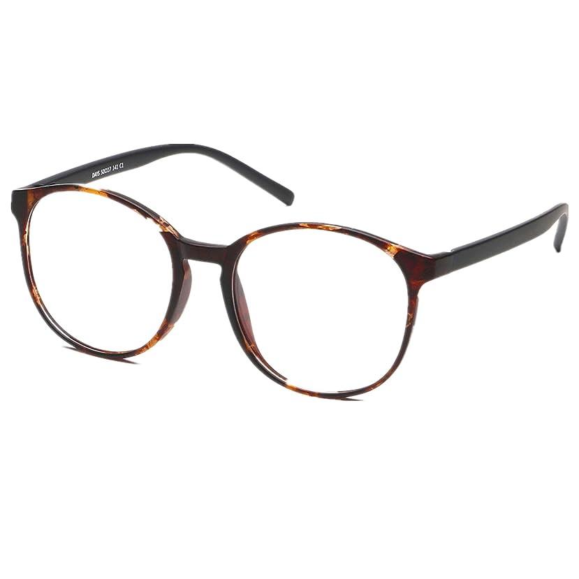 ピーク階層検査官PC用メガネ パソコン用メガネ ブルーライトカット 超軽量 メンズ レディース 子供用 おしゃれ 男女兼用 茶色 メガネ