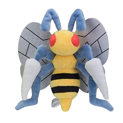 Pokemon Center Original Fit Beedrill Dardargnan Bibor Plush Peluche: Toys & Games