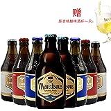 【男贵族专享,比利时啤酒包】马里斯10° 白熊 企鹅 海象 智美白 智美红 智美蓝 都威 共8瓶 330ml*8 (男神品鉴)