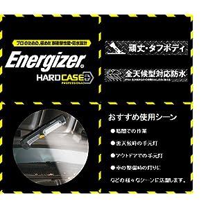 エナジャイザー LEDワークライト HCWORK43