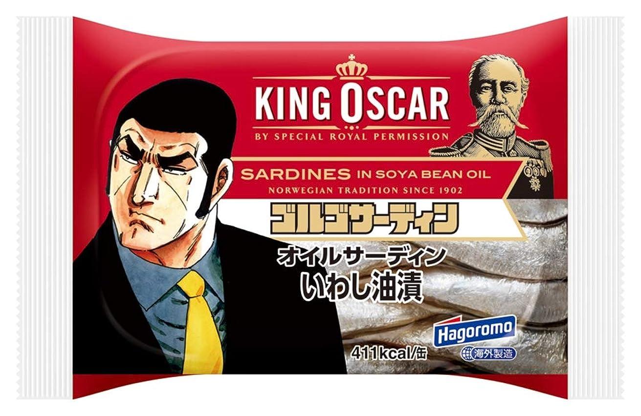 評価するクーポントリクル信田缶詰 いわし油漬唐辛子入 100g×30缶