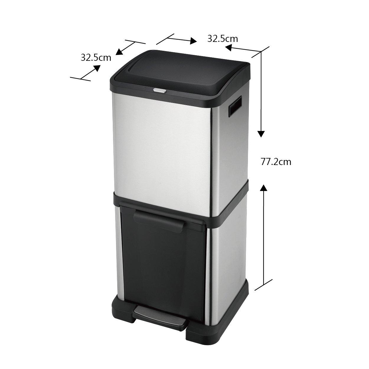MARI HOME Cubo Basura Reciclaje Doble en Acero Inoxidable 34L – 2 Unidades Extraíbles (16L+18L) Para Separar Los Residuos Y Un Reciclaje Fácil – Cubo ...