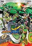 Sci-Fi Live Action - Kamen Rider Gaim Vol.3 [Japan DVD] DSTD-8893