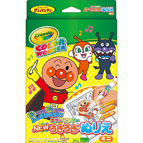 (NEW exhilarating Coloring Mini Color Wonder Anpanman)