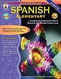 Spanish, Grades K - 5: Elementary (Skills for Success)
