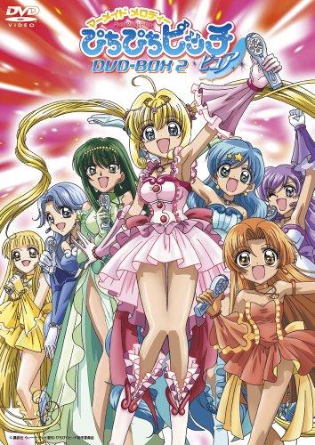 マーメイドメロディー ぴちぴちピッチ ピュア DVD-BOX Vol.2