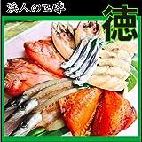 お徳なギフト 1番人気!長崎お徳用干物セット