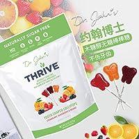 美国进口Dr. John's无糖木糖醇无糖宝宝棒棒糖227g (水果味)