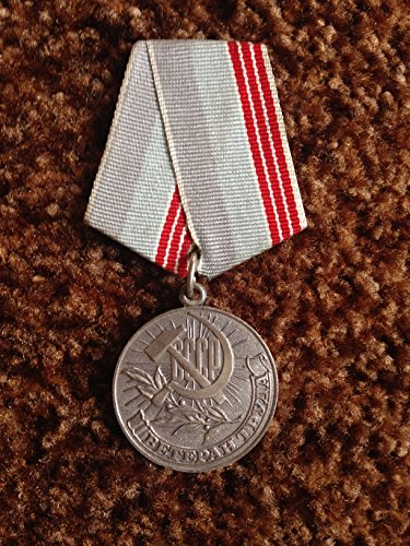 Soviet Union Army Medal Veteran of Labor Issued Mid-1980s ()