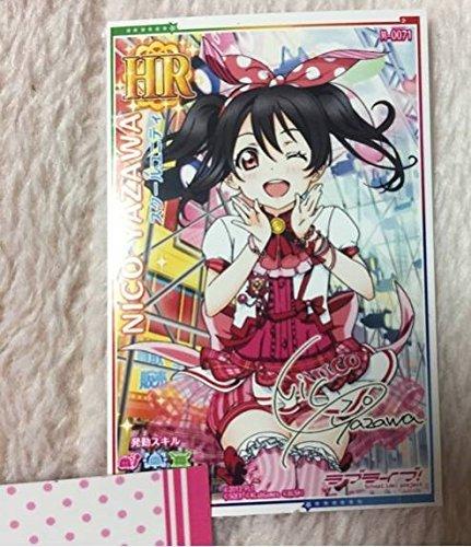 Ac Unity Costumes (Love live Sukufesu ac unity costumes HR card Yazawa Nico arcade)
