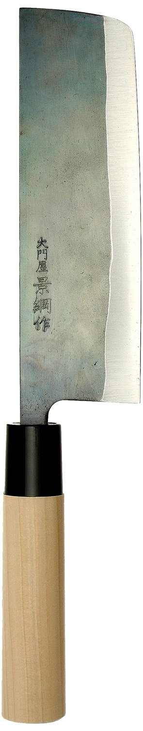 Kotobuki Kagetsuna Nakiri Japanese Kitchen Knife, Black Finish