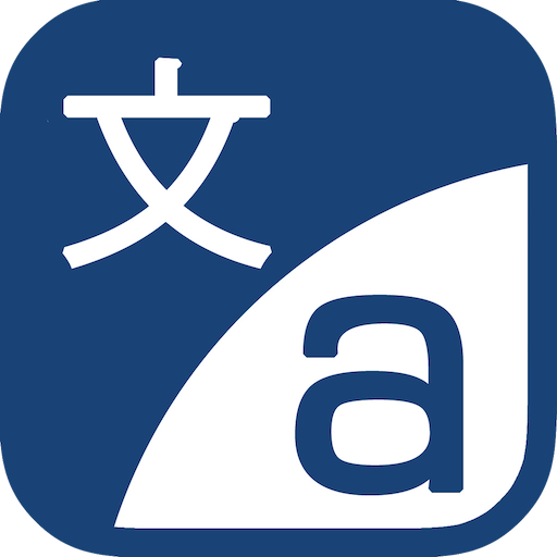 Lingvanex - Translator with Dictionary and Phrasebook